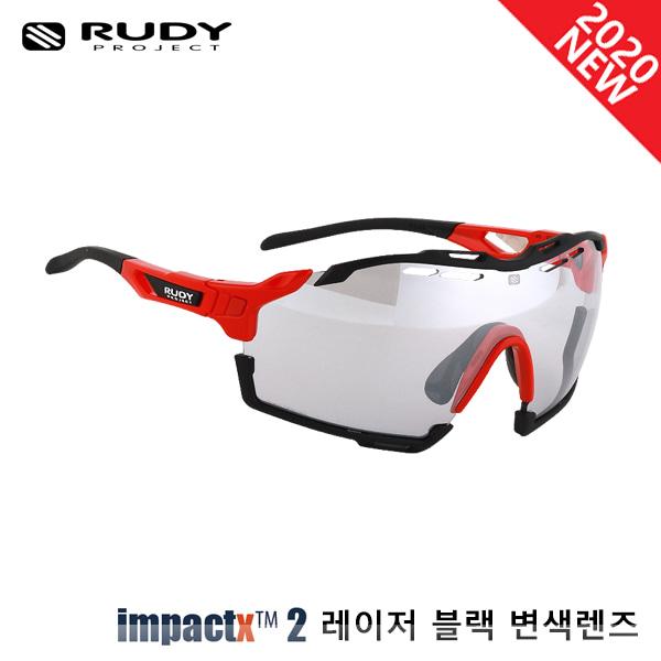 루디프로젝트 RUDY PROJECT/컷라인 글로스 파이어 레드_블랙 범퍼/임팩트X™ 포토크로믹 2 레이저 블랙 SP637845-0000/CUTLINE IMPACT X  PHOTOCHROMIC2 LASER BLACK