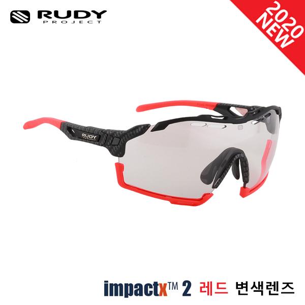 루디프로젝트 RUDY PROJECT/컷라인 카보니움_블랙+레드플루오 범퍼/임팩트X™ 포토크로믹 2 레드 SP637419-0001/CUTLINE IMPACT X  PHOTOCHROMIC2 RED