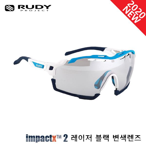 루디프로젝트 RUDY PROJECT/컷라인 글로스 화이트 _아주르+인디고 범퍼/임팩트X™ 포토크로믹 2 레이저 블랙 SP637869-0011/CUTLINE IMPACT X  PHOTOCHROMIC2 LASER BLACK