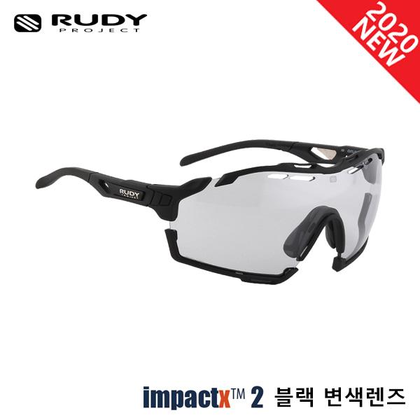 루디프로젝트 RUDY PROJECT/컷라인 매트 블랙_블랙 범퍼/임팩트X™ 포토크로믹 2 블랙 SP637306-0000/CUTLINE IMPACT X  PHOTOCHROMIC2 BLACK