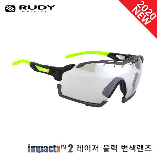 루디프로젝트 RUDY PROJECT/컷라인 프로즌 애쉬_실버 범퍼/임팩트X™ 포토크로믹 2 레이저 블랙 SP637887-0002/CUTLINE IMPACT X  PHOTOCHROMIC2 LASER BLACK