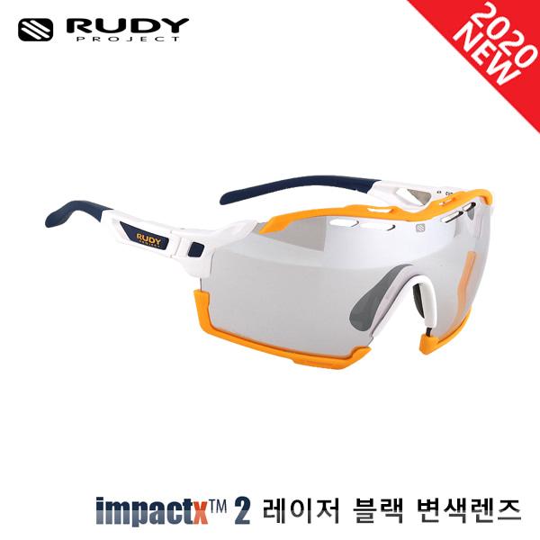 루디프로젝트 RUDY PROJECT/컷라인 글로스 화이트_옐로우 범퍼/임팩트X™ 포토크로믹 2 레이저 블랙 SP637869-0009/CUTLINE IMPACT X  PHOTOCHROMIC2 LASER BLACK